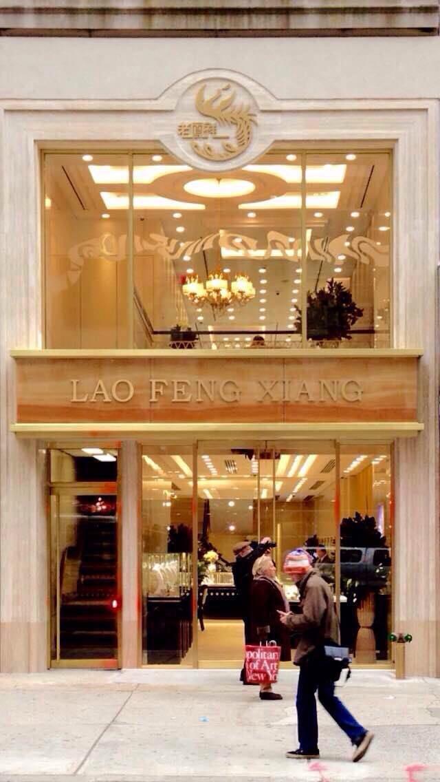 lao feng xiang, luxury, jewellery, new york, helen siwak, luxury, yvr, vancouver